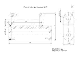 drawing 6+2 pompe